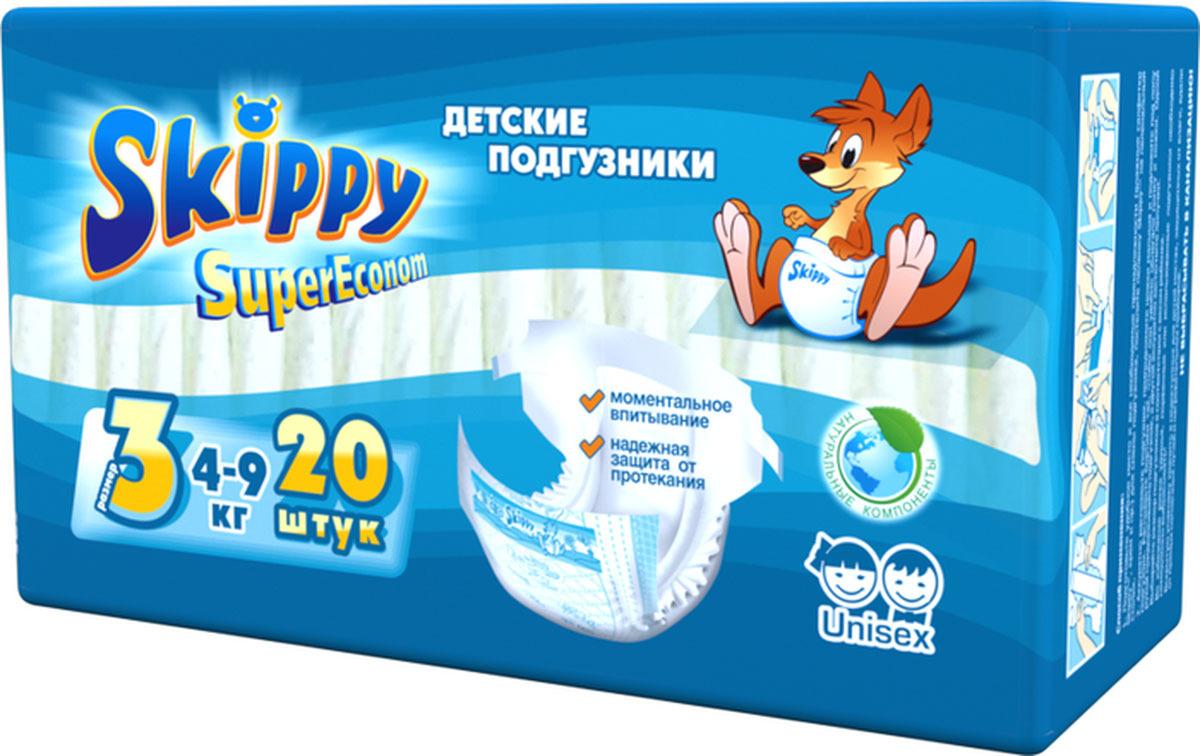 Подгузники детские Skippy Super Econom, 4-9 кг, 7046, 20 шт