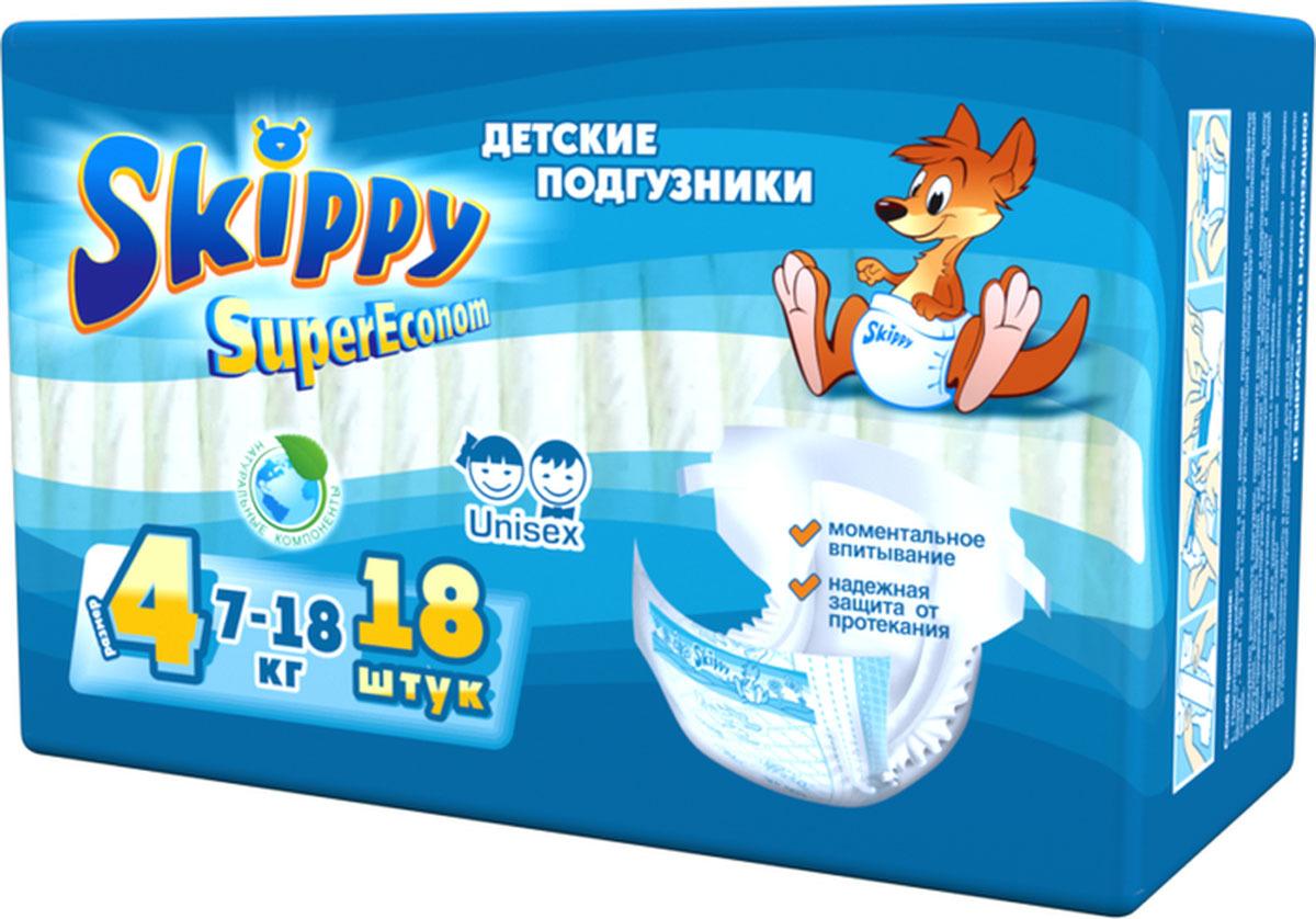 Подгузники Skippy Super Econom, размер 4 (7-18кг), 18 шт.