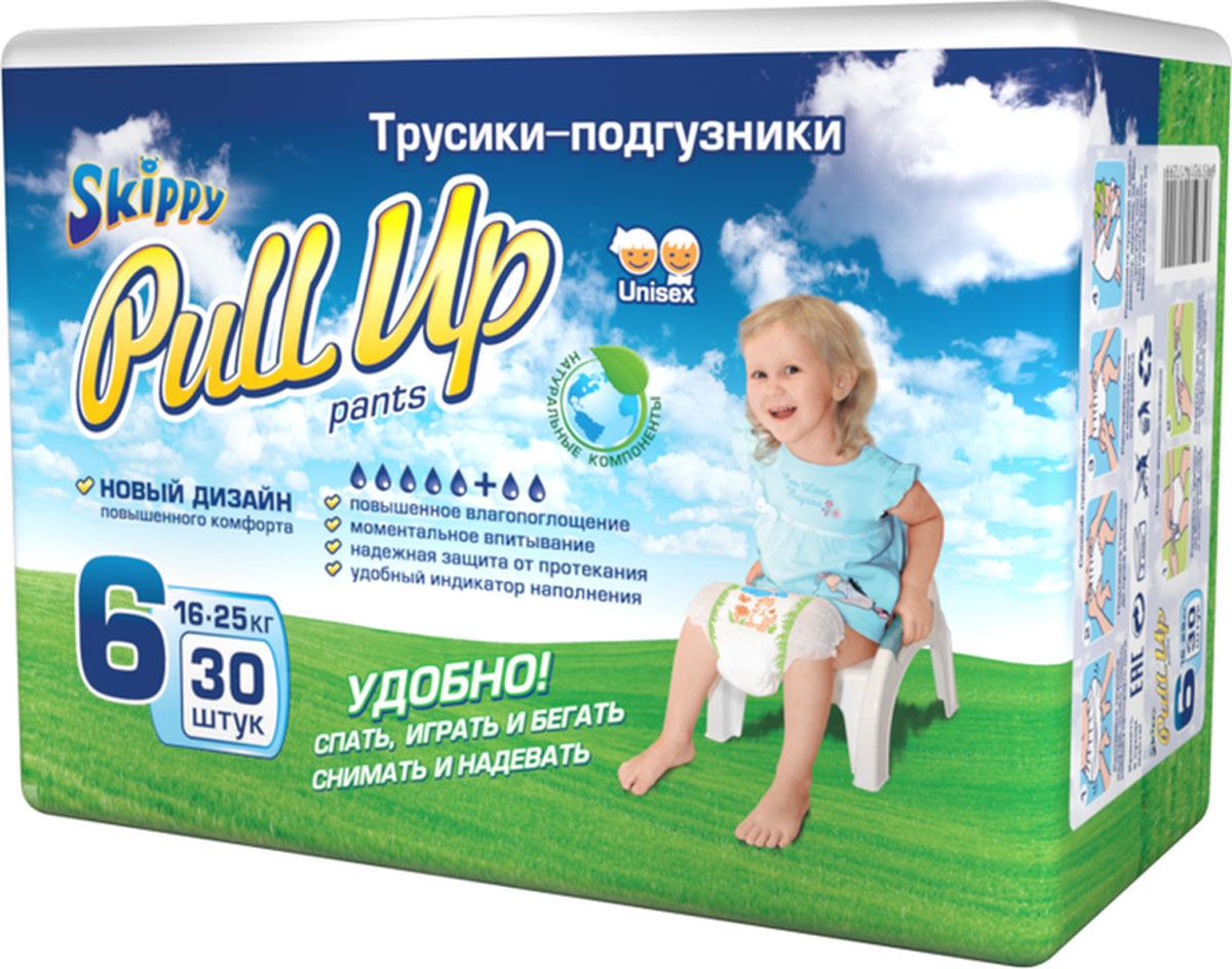 Трусики -подгузники Skippy Pull Up, размер 6 (16-25кг), 30 шт. skippy pull up р р6 16 25кг 18 шт