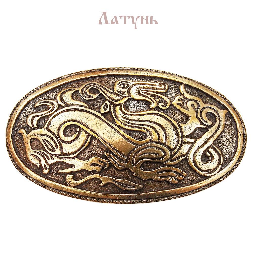 Брошь Мастерская Алёшиных «Чудище-дракон», цвет: золотой. 464-L8-001464-L8-001У некоторых народов эти существа считались посредниками между людь-ми и богами, потому что они, имея лапы – ходили по Земле, имея крылья – летали в Небеса и, имея змеиные тела, были способны спускаться в Нижние миры. Поэтому к ним обращались с просьбами, высказывая самые заветные желания. А драконы помогали им сбыться. Брошь выполнена по мотивам накладной бляхи с изображением дракона, найденной на Славне в 1967 г. Великий Новгород. Кость, резьба. Конец XIII в.