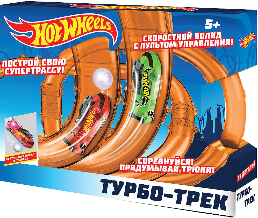 все цены на Игрушечный трек 1TOY Hot Wheels. Т14099 онлайн