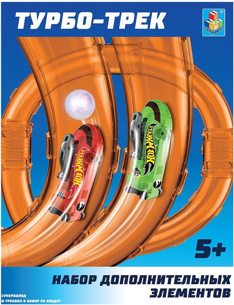 Набор дополнительных элементов 1TOY, для игрушечного трека набор насекомых игрушечных 1toy т50523