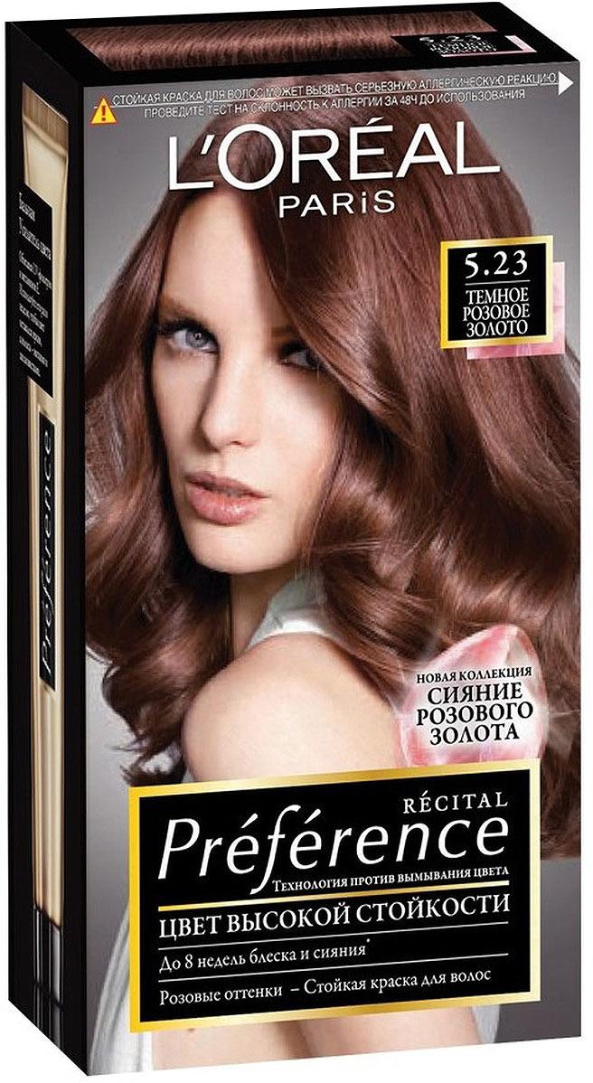 Стойкая краска для волос L'Oreal Paris Preference, оттенок 5.23, Темное Розовое Золото