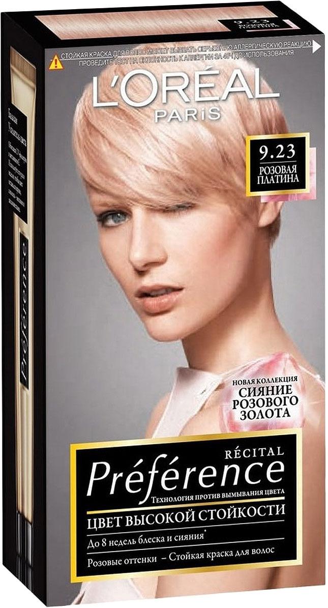 Стойкая краска для волос L'Oreal Paris Preference, оттенок 9.23, Розовая Платина