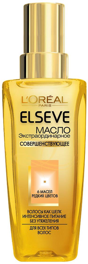 Масло для волос L'Oreal Paris Elseve