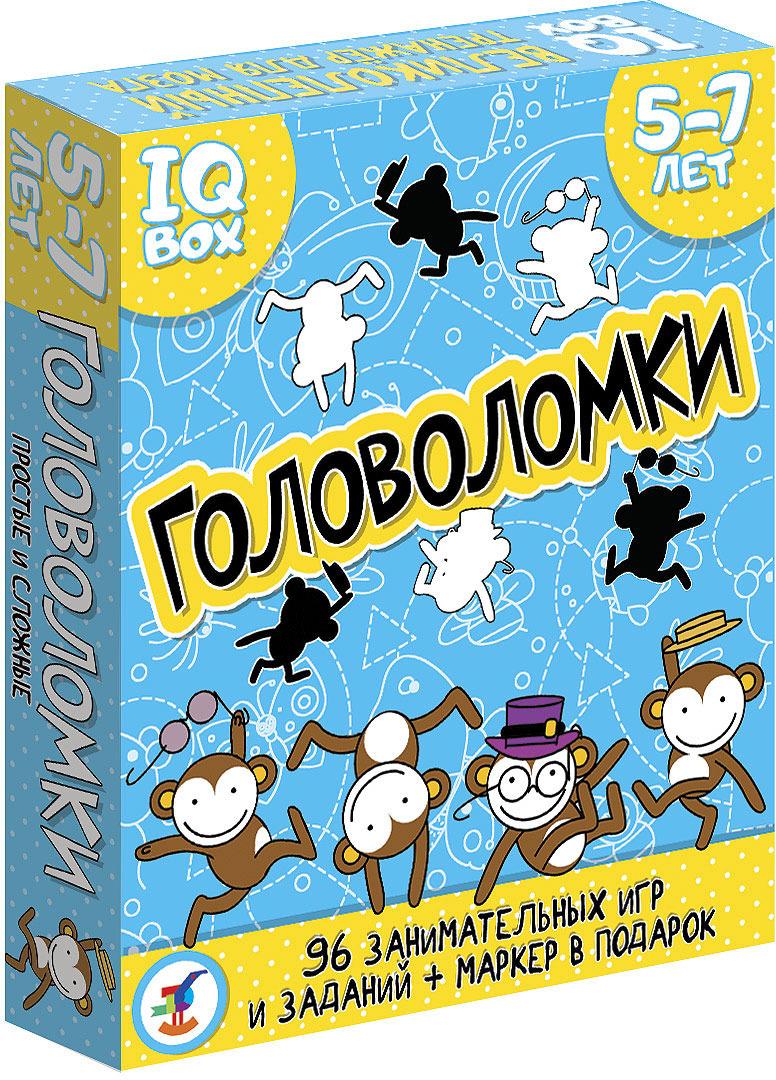 Обучающая игра Дрофа-Медиа Карточные игры. Головоломки. 5-7 лет кен рассел филип картер 160 головоломок в картинках три уровня сложности