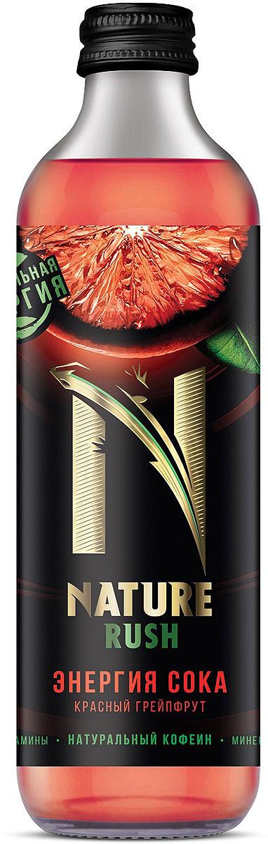 Напиток тонизирующий Nature Rush Грейпфрут, 0,325 л340035907Сочетание натурального кофеина, сока красного грейпфрута и витаминов группы B поможет вам восполнить необходимый запас энергии. Натуральный кофеин стимулирует умственную деятельность, повышает концентрацию внимания и скорость реакции. Витамины группы B участвуют в обмене веществ и энергии, играют важную роль в функционировании нервной системы