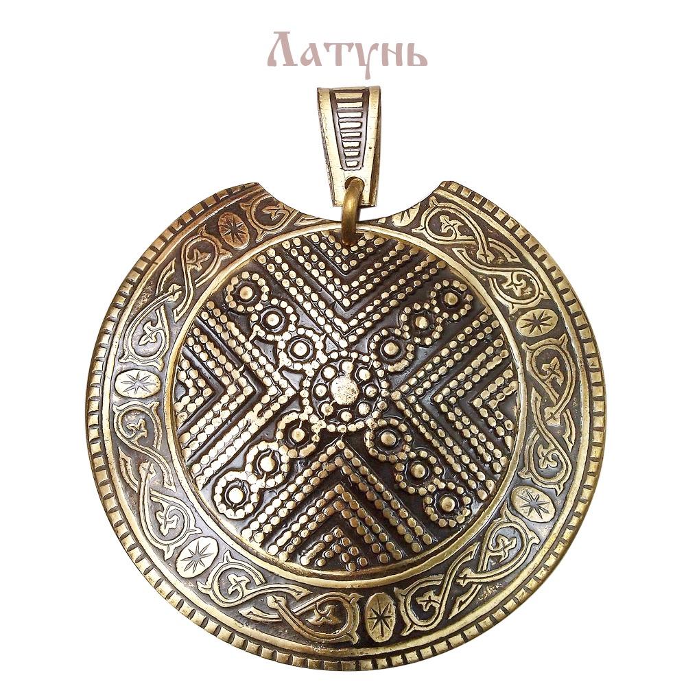 Подвеска/кулон бижутерный Мастерская Алёшиных подвеска крест этнический с символом солнца
