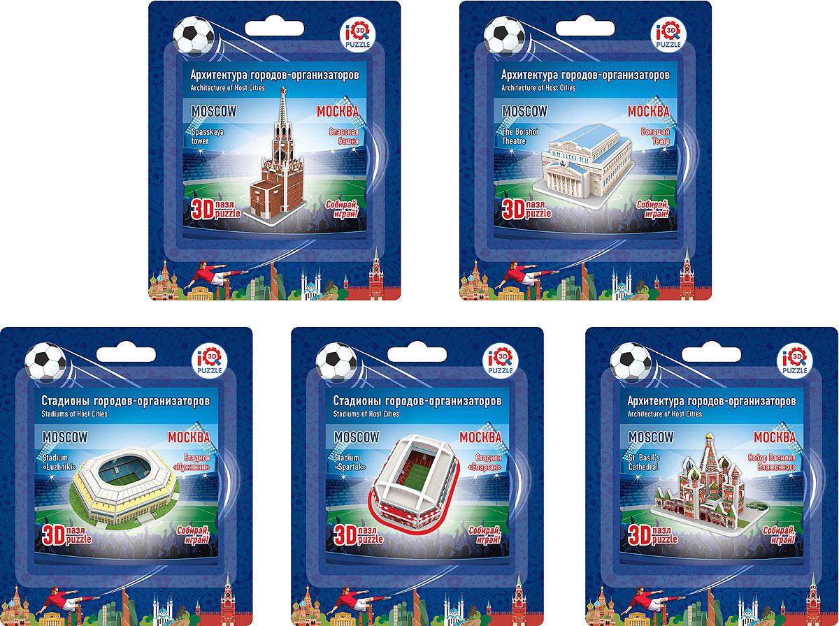 Набор 3D Пазлов IQ 3D Puzzle Москва, архитектура + 2 стадиона, 5 шт iq 3d puzzle 3d пазл сиднейский оперный театр