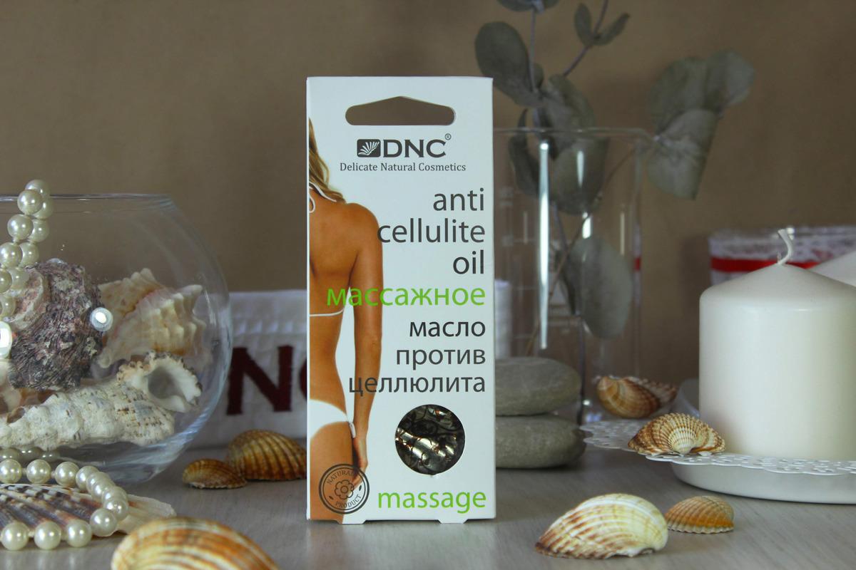 DNCПротив целлюлита масло массажное, 45 мл DNC