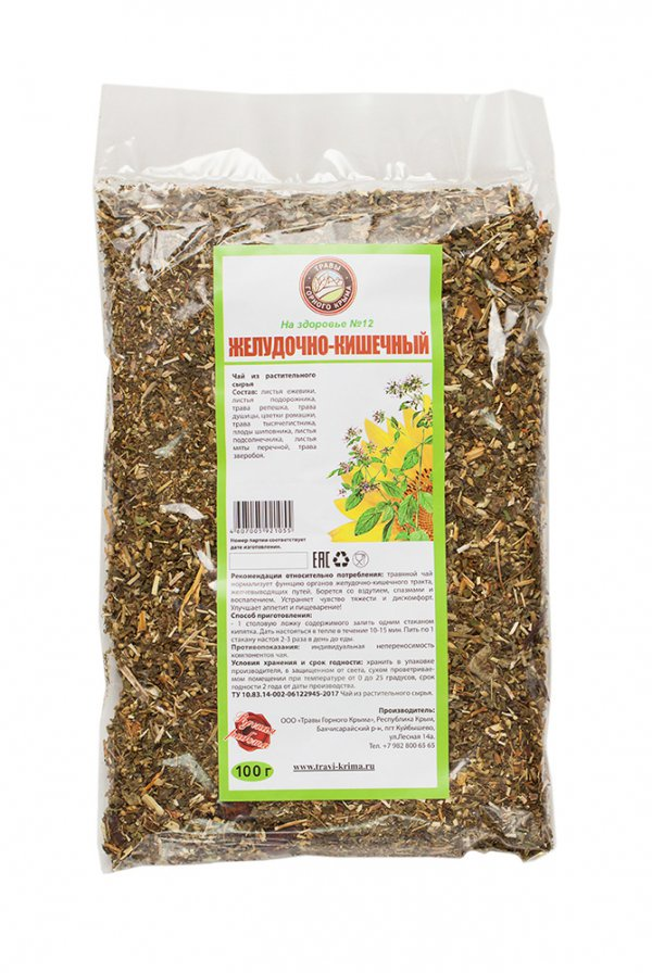 Чай травяной Травы горного Крыма Желудочно-кишечный, 100 г чай травяной травы горного крыма мята 50 г