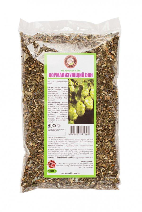 Травяной чай Травы горного Крыма Нормализующий сон, 100 гр чай травяной травы горного крыма мята 50 г