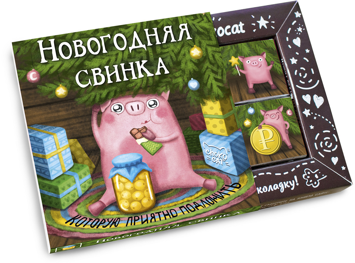 Шоколад молочный Chokocat Новогодняя свинка, 60 г шоколад молочный chokocat дед мороз и поросята 100 г