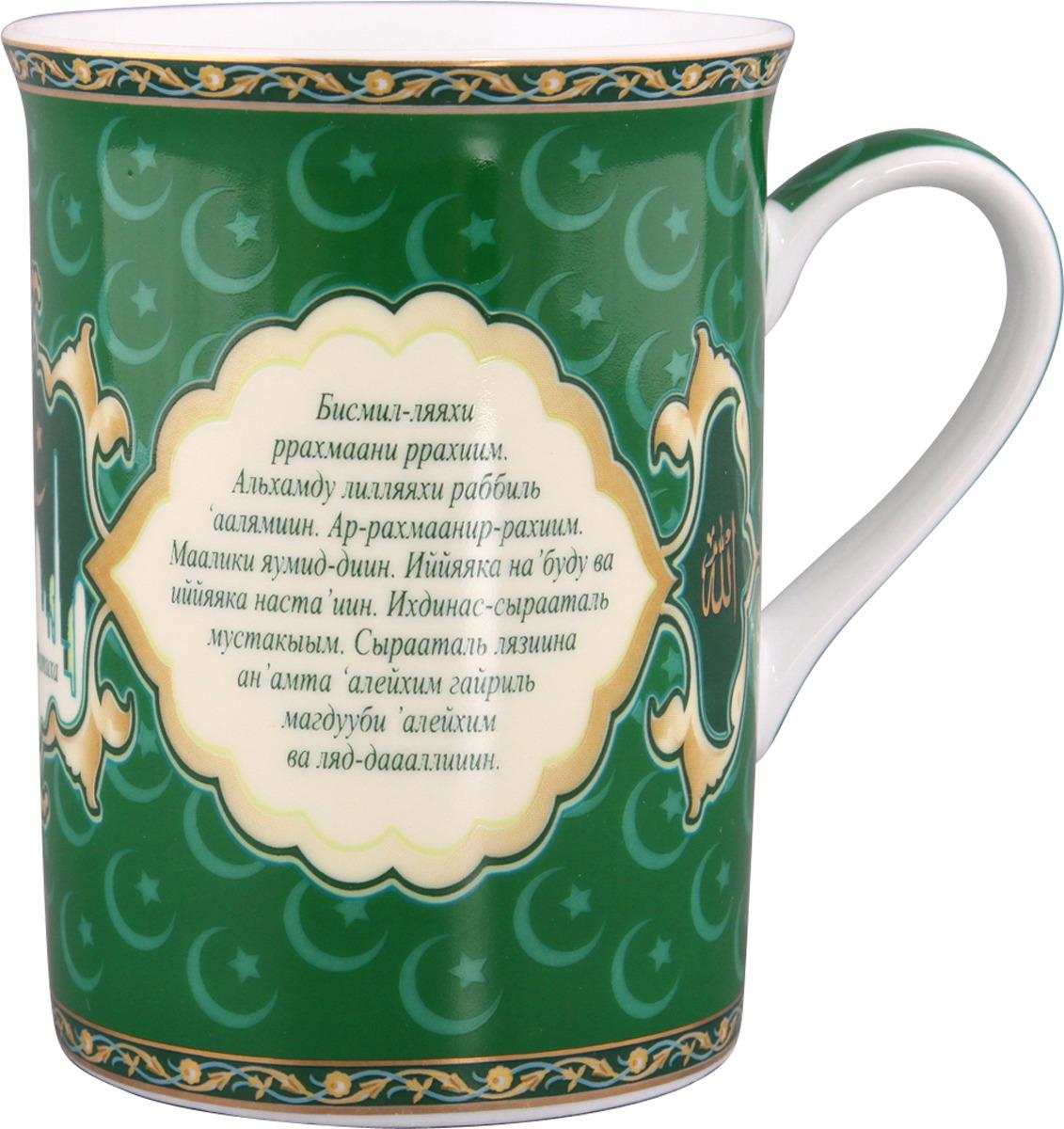 Кружка Lefard Аль-Фатиха, цвет: зеленый, 300 мл. GREENGREENКружка Lefard Аль-Фатиха, цвет: зеленый, 300 мл. GREEN