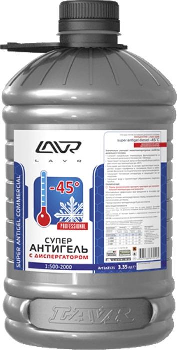 Присадка В Топливо LAVR Super Antigel Diesel Trucks, 3,35 л lavr ml102 diesel купить в москве