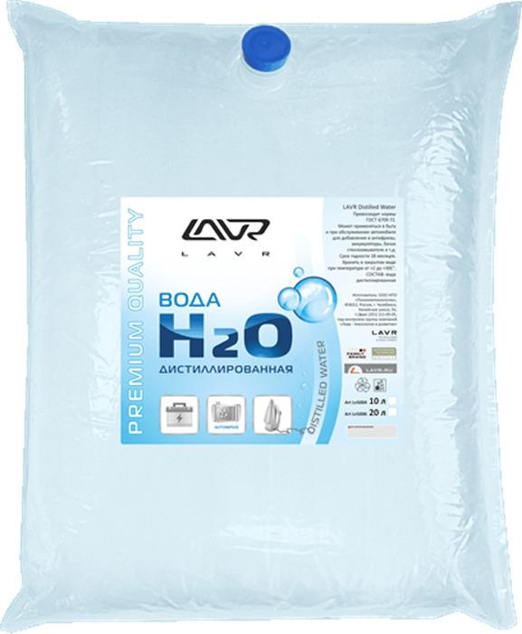 Дистиллированная Вода LAVR Distilled Water, 20 л