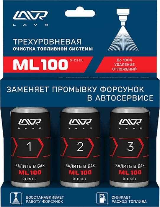Присадка В Топливо LAVR Ml100 Diesel 3, 120 мл original sensor ml100 8 h 350 rt 102 115