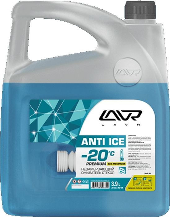 Жидкость стеклоомывателя LAVR -20°С LAVR Anti-Ice Premium, 3,9 л LAVR