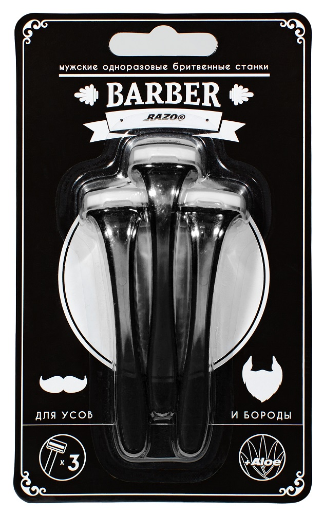 Бритвенный станок Razo Barber, для усов и бороды, одноразовый, 3 шт Razo