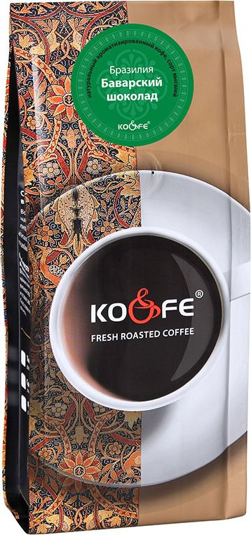 Кофе в зернах KO&FE Баварский шоколад, жареный, 200 г живой кофе rio rio кофе в зернах 200 г