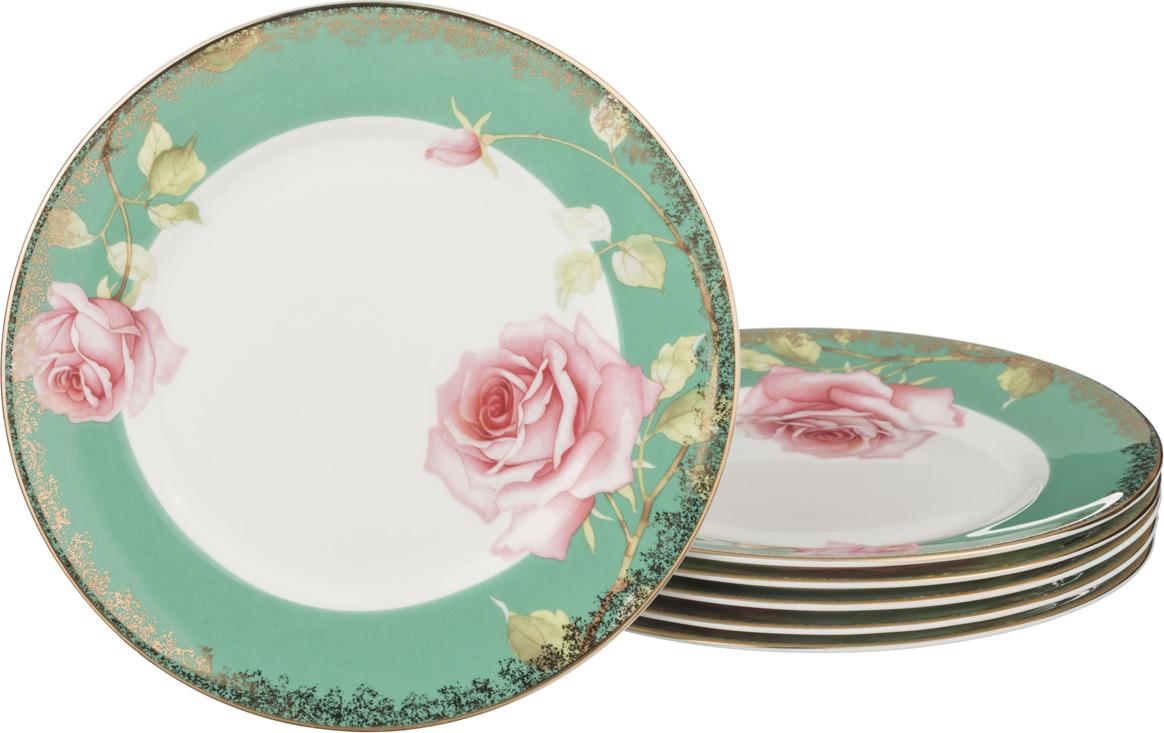 цена Набор тарелок Lefard