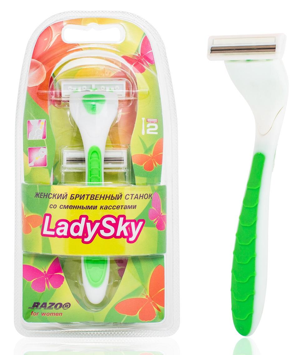 Бритвенный станок Razo LadySky, для женщин, 2 лезвия, плавающая головка