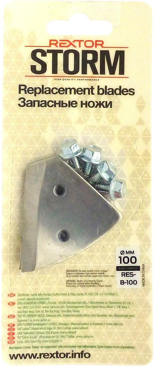 Ножи для ледобура Rextor Storm, RES-B-100, диаметр 100 мм, 2 шт