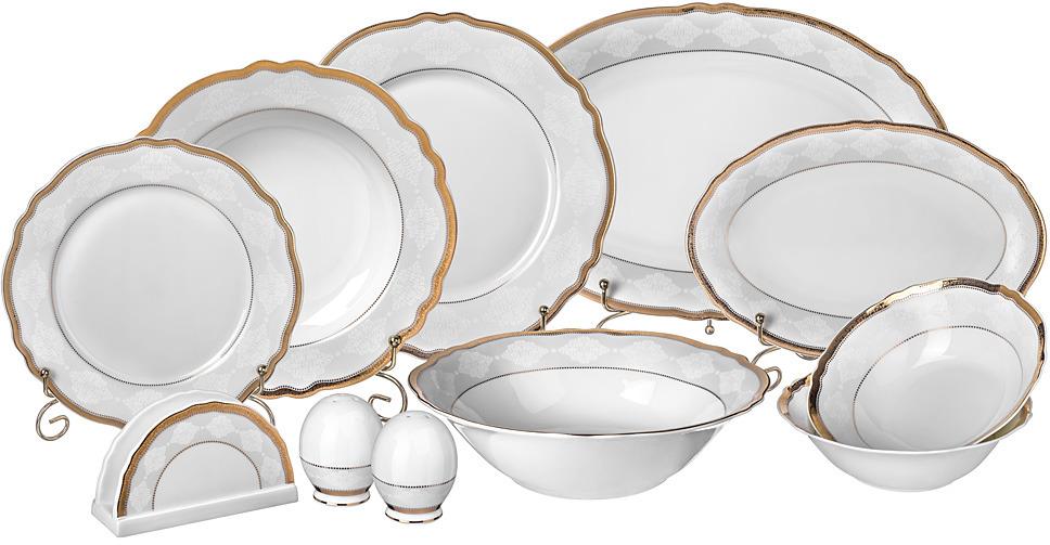 Сервиз столовый Lefard, 26 предметов. HYT0133M1787 сервиз обеденный lefard 26 предметов золотая обводка