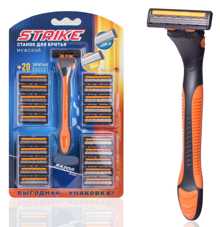 Бритвенный станок Т образный для бритья Strike мужской, цвет: оранжевый, черный, 3 лезвия, 1+20 шт