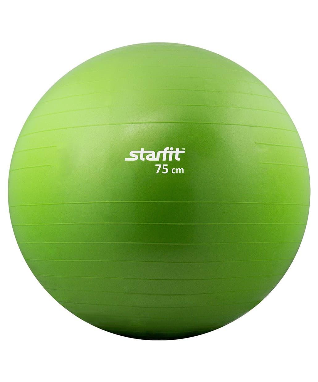 Мяч для фитнеса Starfit Мяч гимнастический GB-101 75 см, антивзрыв, зеленый мяч гимнастический starfit антивзрыв gb 101 фиолетовый 85 см