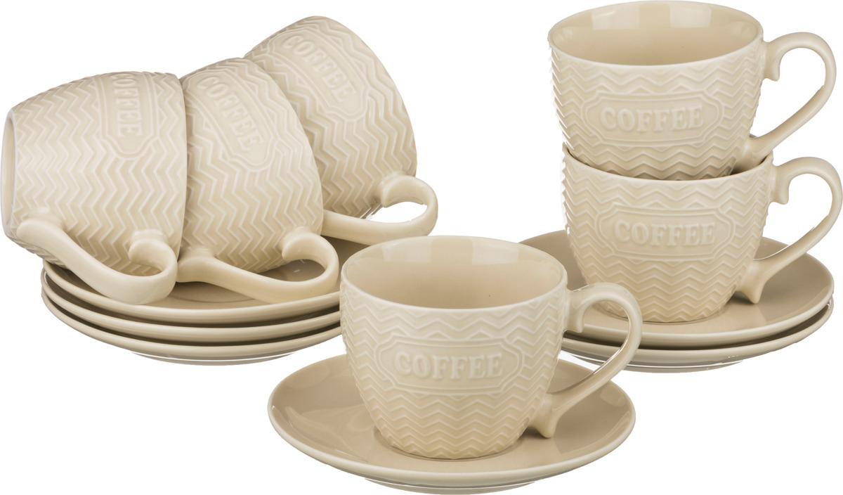 лучшая цена Набор чайный Lefard, 12 предметов. KRSCC171