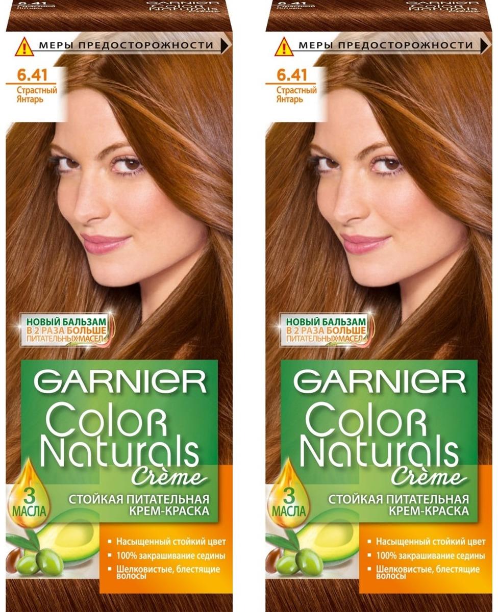 """Стойкая крем-краска для волос Garnier """"Color Naturals"""", оттенок 6.41, Страстный янтарь, 2 шт"""