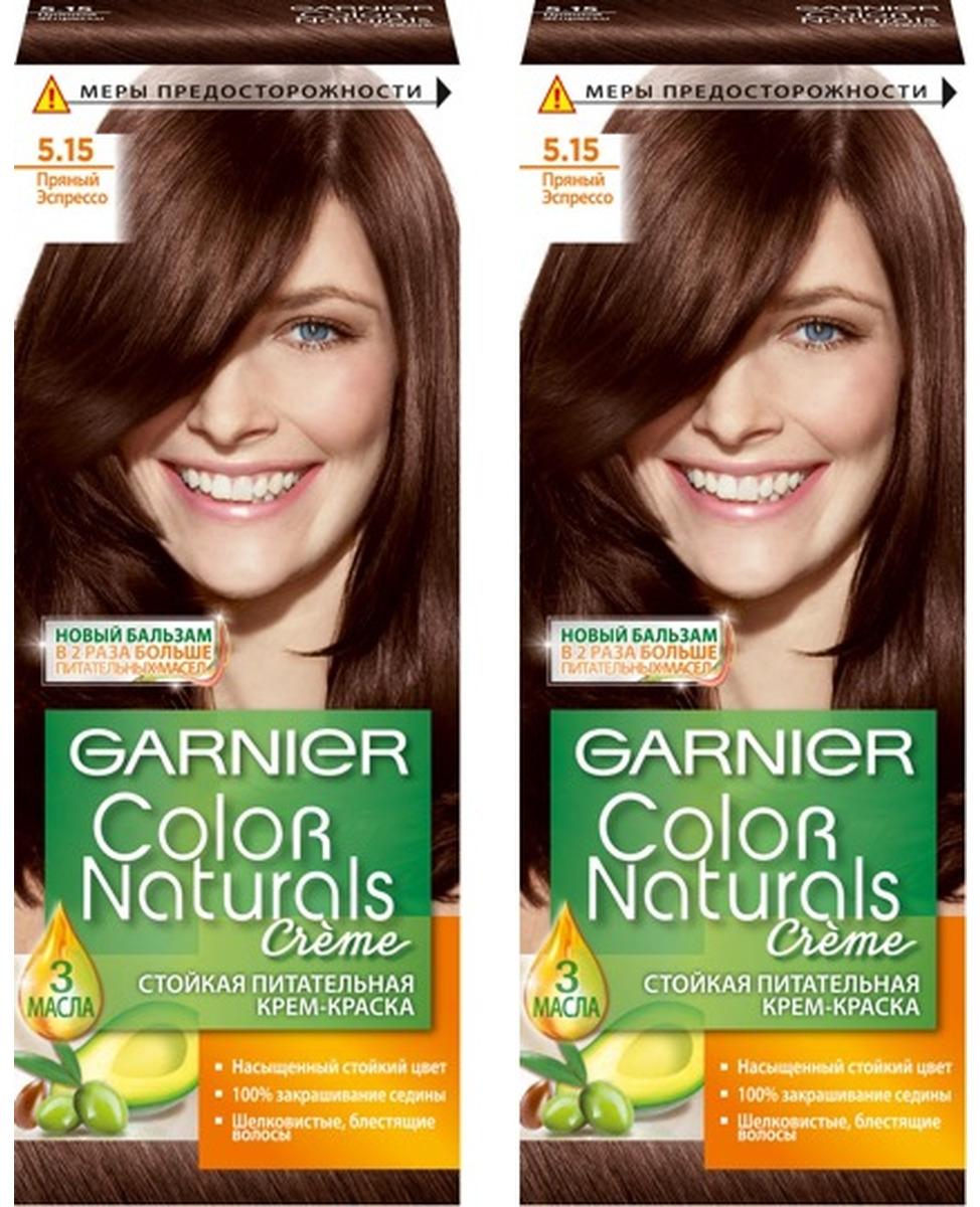 """Стойкая крем-краска для волос Garnier """"Color Naturals"""", оттенок 5.15, Пряный эспрессо, 2 шт"""