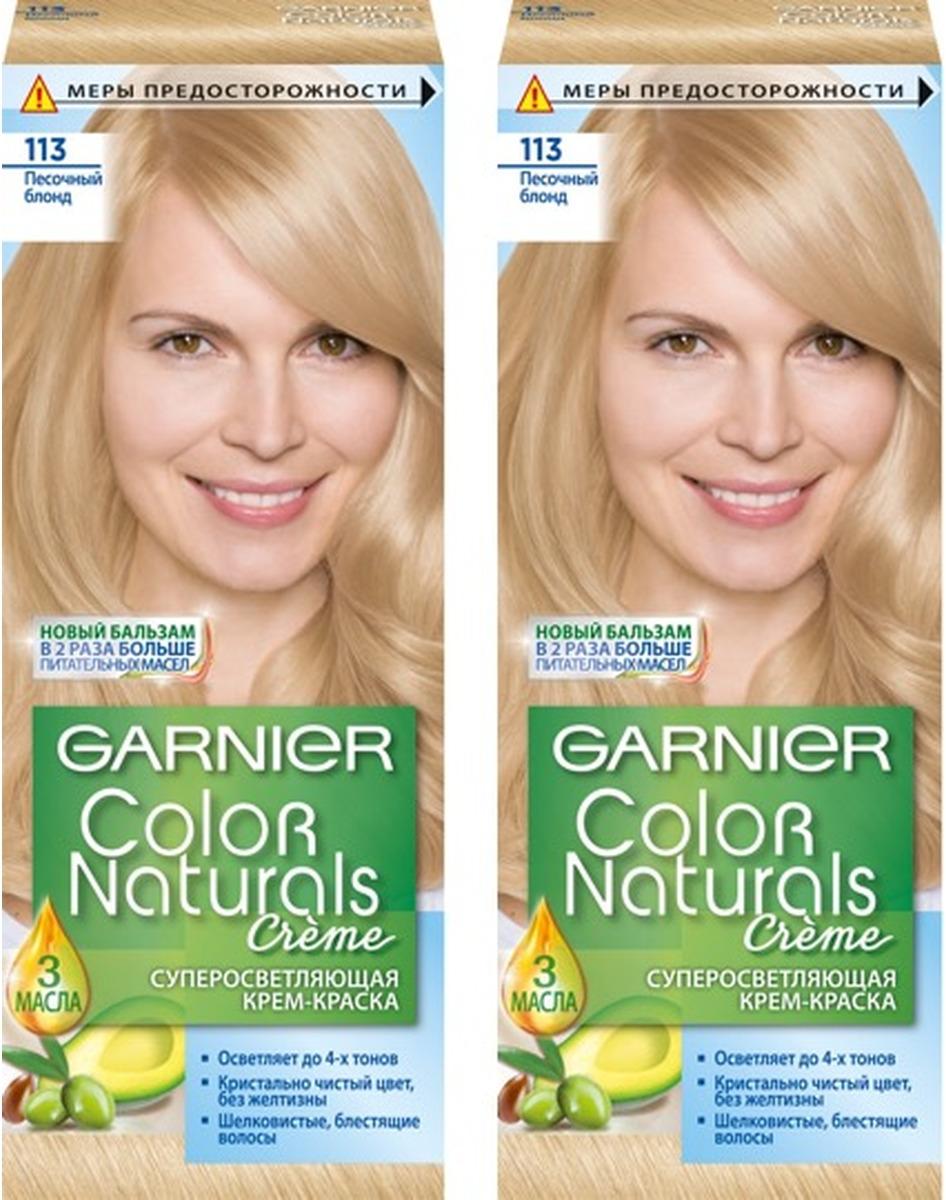"""Стойкая крем-краска для волос Garnier """"Color Naturals"""", оттенок 113, Песочный блонд, 2 шт"""