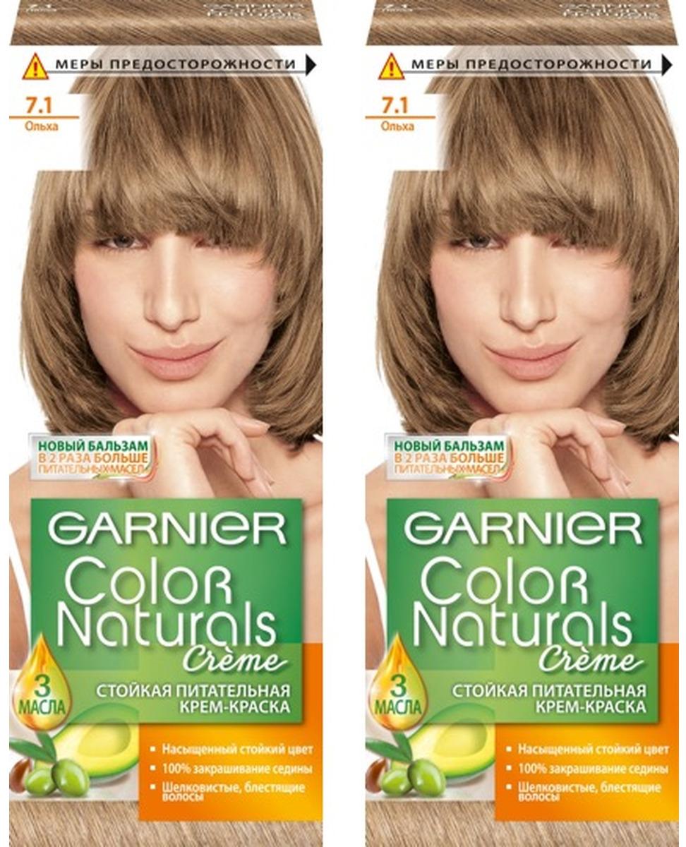 """Стойкая крем-краска для волос Garnier """"Color Naturals"""", оттенок 7.1, Ольха, 2 шт"""