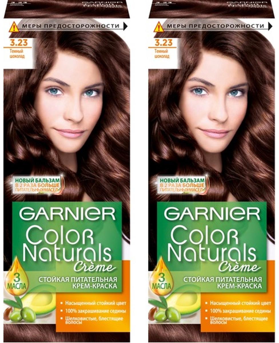 """Стойкая крем-краска для волос Garnier """"Color Naturals"""", оттенок 3.23,Темный шоколад, 2 шт"""