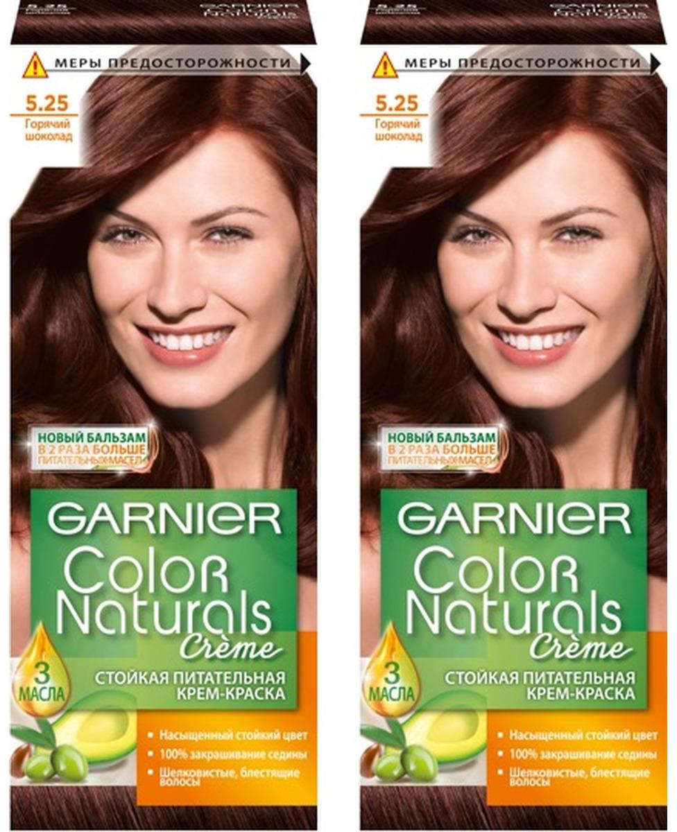 """Стойкая крем-краска для волос Garnier """"Color Naturals"""", оттенок 5.25, Горячий шоколад, 2 шт"""