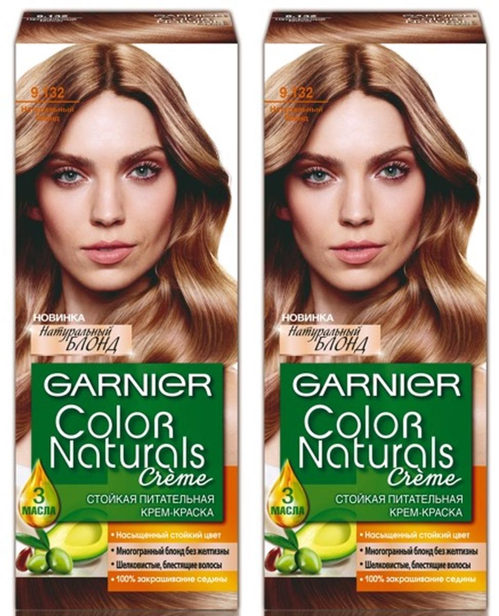 """Стойкая крем-краска для волос Garnier """"Color Naturals"""", оттенок 9.132, Натуральный блонд, 2 шт"""