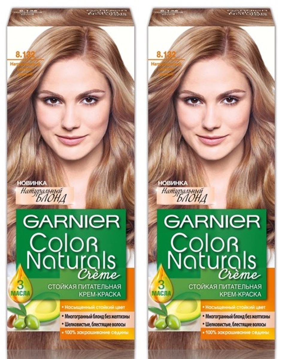 """Стойкая крем-краска для волос Garnier """"Color Naturals"""", оттенок 8.132, Натуральный светло-русый, 2 шт"""