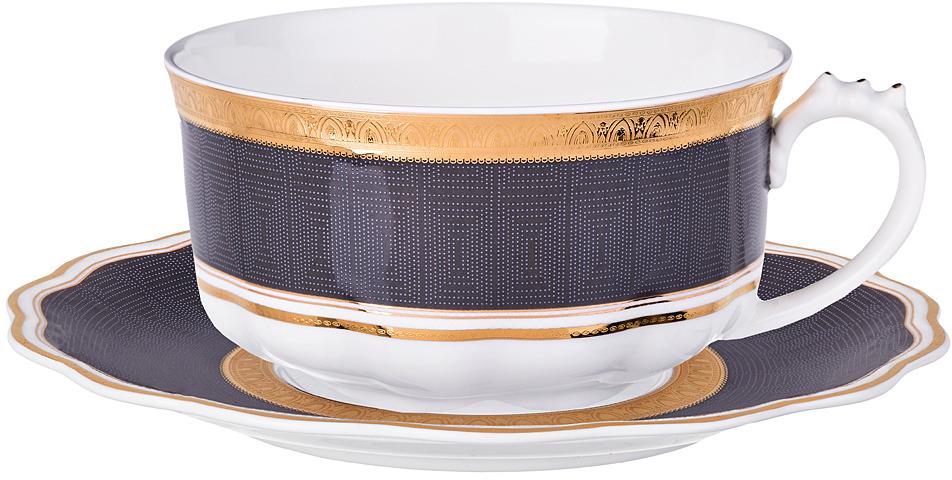 Набор чайный Lefard Амори, 2 предмета. 264848 набор чайный lefard 2 предмета yjz10 001