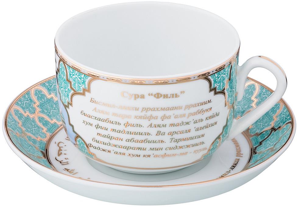 Набор чайный Lefard, 2 предмета. NY-VEA4271C набор чайный lefard 2 предмета yjz10 001