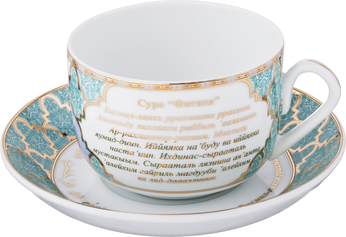 цена Набор чайный Lefard, 2 предмета. NY-VEA4271A в интернет-магазинах