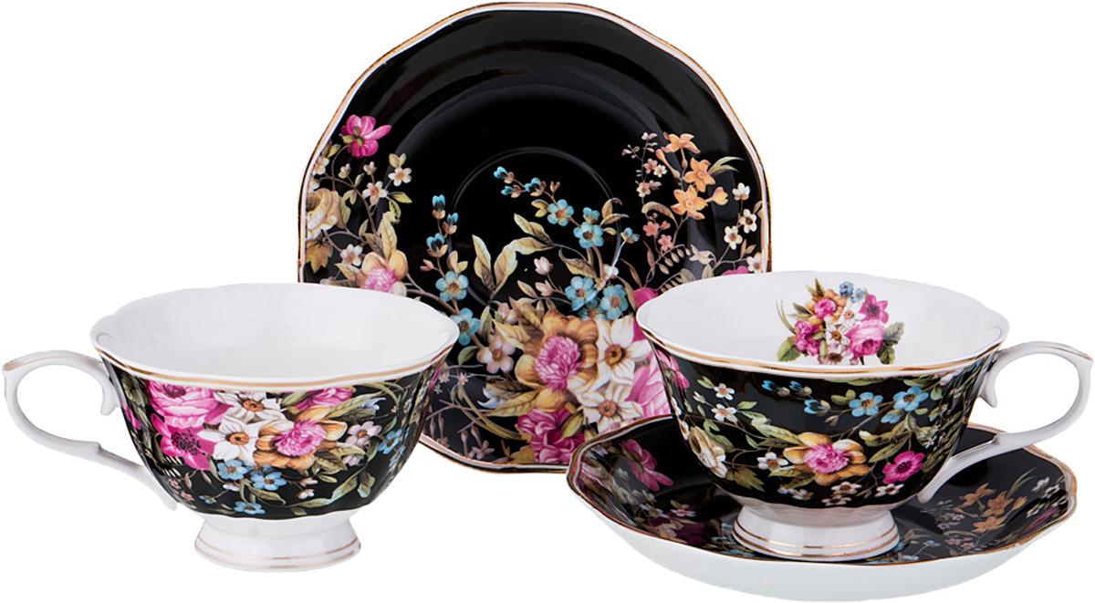 Набор чайный Lefard, 4 предмета. 779230
