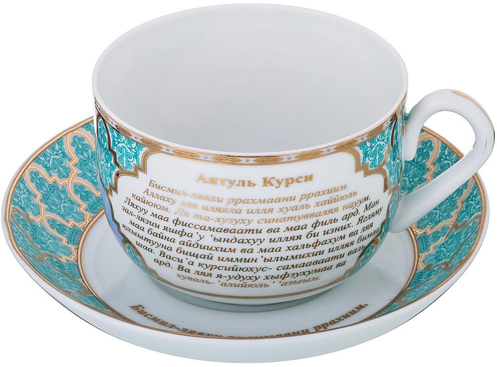 Набор чайный Lefard, 2 предмета. NY-VEA4271E набор чайный lefard 2 предмета yjz10 001
