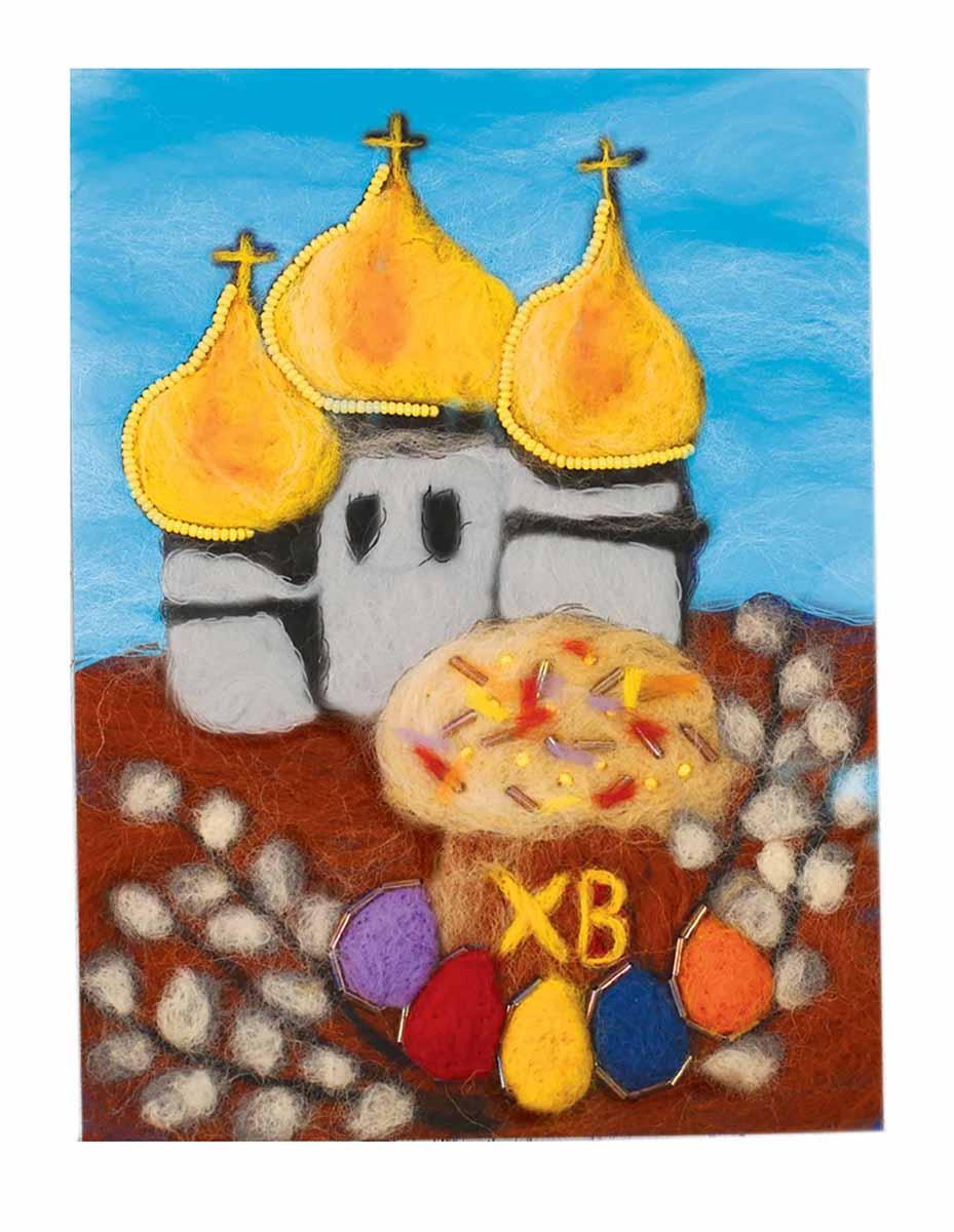 Набор для валяния Школа талантов Храм, 15,5 х 24 см набор для валяния школа талантов новогодний шар снеговик 9 х 9 см