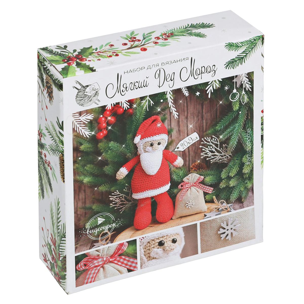 """Набор для вязания Арт Узор """"Новогодняя игрушка. Дедушка мороз"""", 15 ? 13 ? 4 см"""