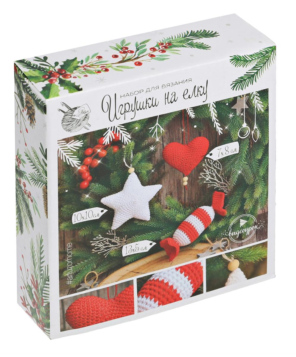 Набор для вязания елочной игрушки Арт Узор Сладкий Новый Год, 15 ? 13 ? 4 см набор для вязания prosto игрушки на елку