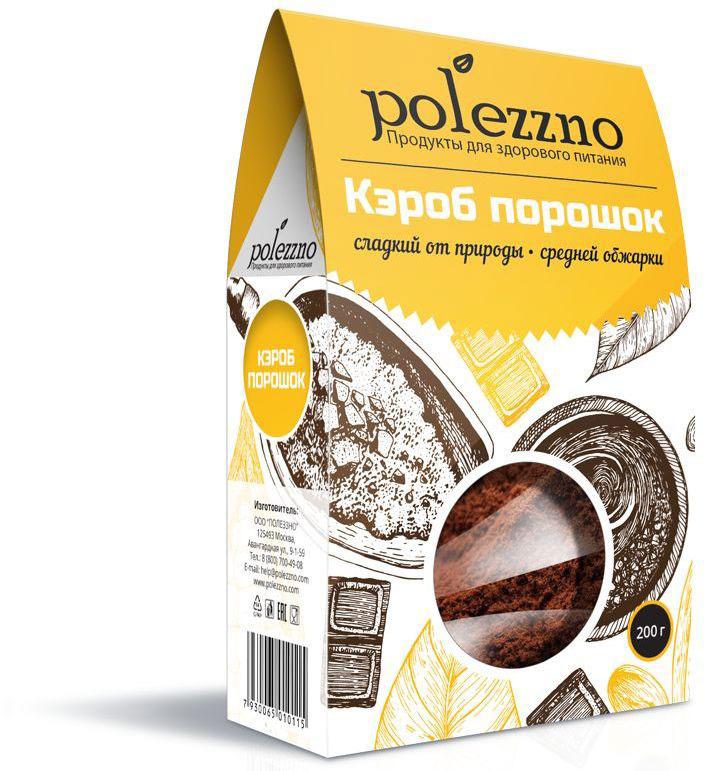 Кэроб средней обжарки Polezzno, 200 г
