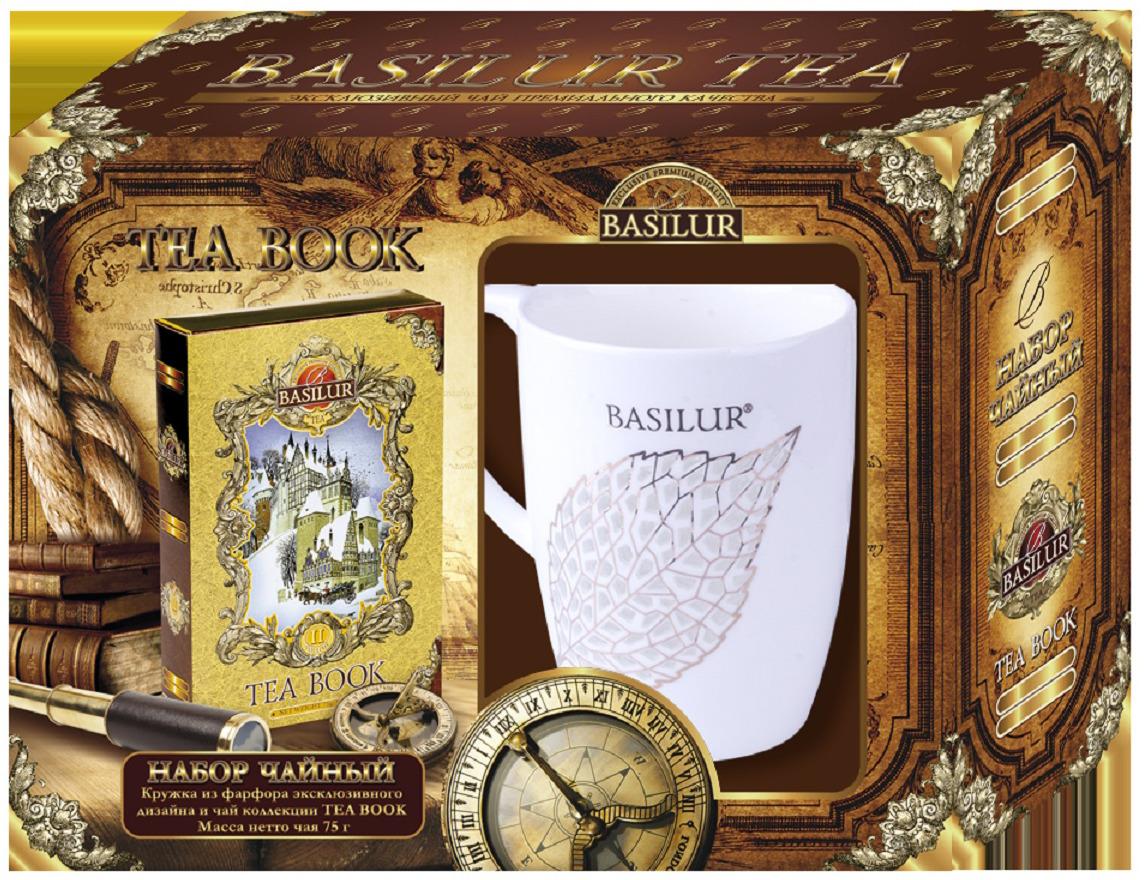 Чайный набор Basilur Чайная книга и витражная кружка, 395 г чайная кружка orval чайная кружка