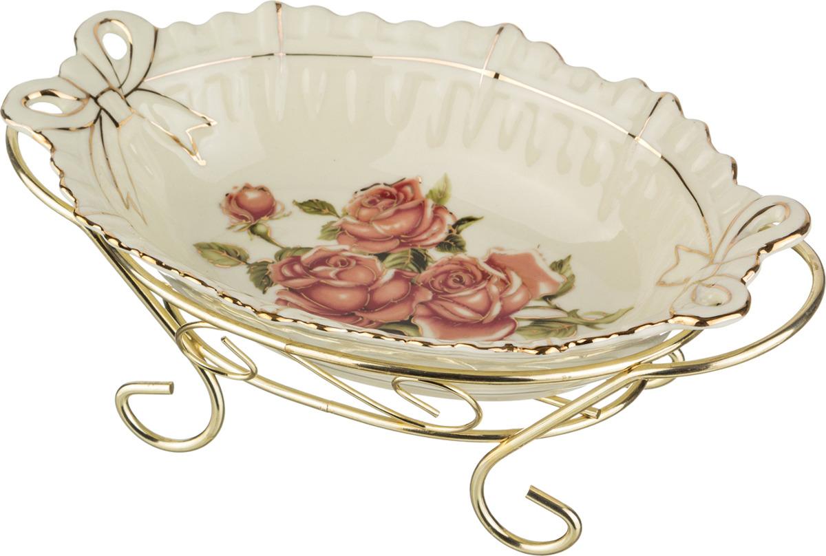Блюдо Lefard Корейская роза, на подставке, 22 х 14 х 9 см. KR-2367KR-2367Блюдо Lefard Корейская роза, на подставке, 22 х 14 х 9 см. KR-2367